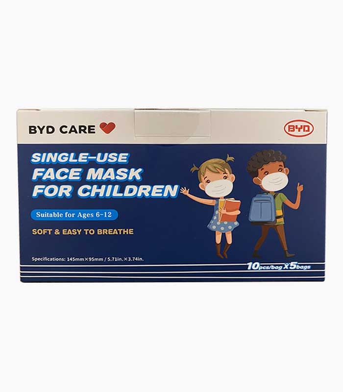 BYD Care official 3-Ply Single Use Protective Face Masks for Children in Blue Box from Medical Group Care | PPE Personal Protection Equipment NIOSH N95 Masks, KN95 Masks, 3-PLY Masks and other PPE items for individuals, hospitals, businesses and health organizations in the United States and Europe
