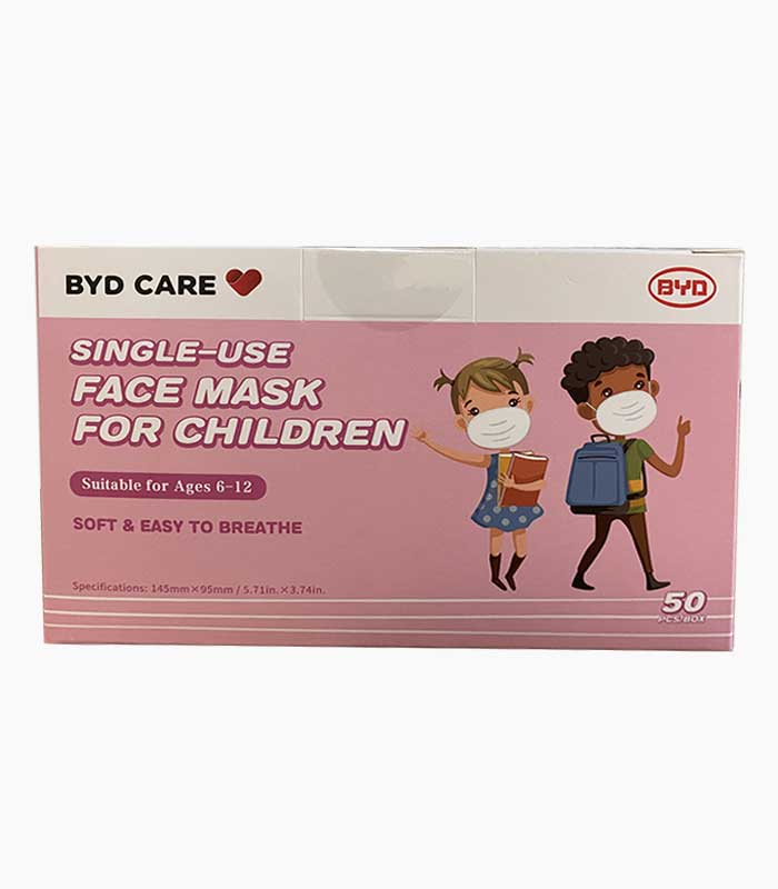 BYD Care official 3-Ply Single Use Protective Face Masks for Children in Pink Box from Medical Group Care | PPE Personal Protection Equipment NIOSH N95 Masks, KN95 Masks, 3-PLY Masks and other PPE items for individuals, hospitals, businesses and health organizations in the United States and Europe
