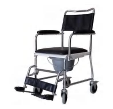 YK4010 Commode Chairs | Medical Group Care